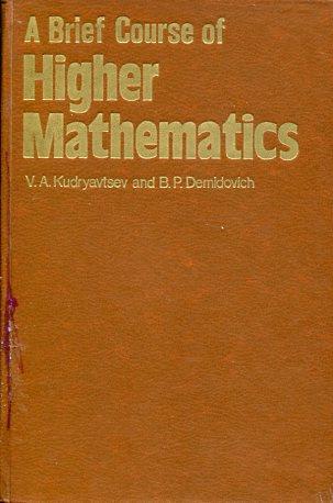 A BRIEF COURSE OF HIGHER MATHEMATICS V.A. KUBDRYAVTSEV B.P. DEMIDOVICH Παλιές Εκδόσεις
