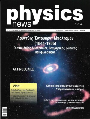 PHYSICS NEWS Τ.30