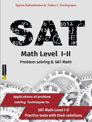 SAT Math Level I-II. Problem solving & SAT Math.