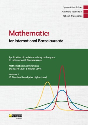 Mathematics for International Baccalaureate